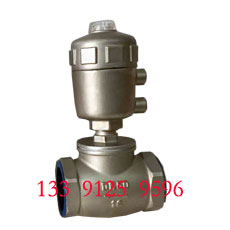 Pneumatic T-type Angle Seat Valve Stainless Steel Head