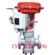 ZJHN Small pneumatic membrane double-seat control valve