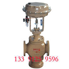 ZMAQX/AMBQX Pneumatic Three Way Control Valve