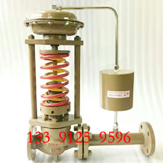 ZZYP Self-Operated Pressure Regulator Valve