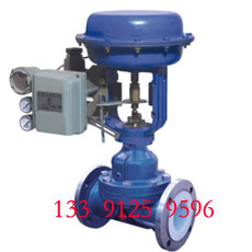 ZMAT pneumatic diaphragm thin film control valve