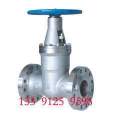 Self-sealing Gate Valve - high pressure