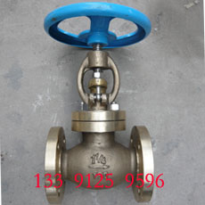 Bronze Globe Valve - Bronze Gate, Ball, Butterfly, Double Check, can be customer featured.
