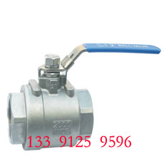2 PCS NPT Ball valve - 2000PSI, 3000PSI, 3700PSI