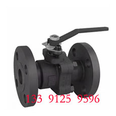 Forged Flanged Ball Valve